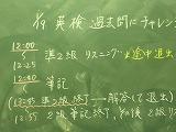 s-CIMG5667.jpg