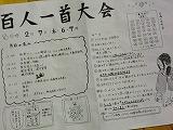s-CIMG5724.jpg