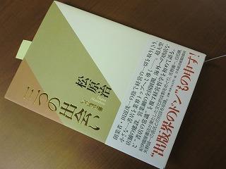 s-CIMG6176.jpg