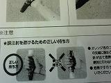s-CIMG6457.jpg