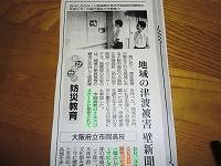 s-CIMG7946.jpg