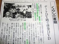 s-CIMG7947.jpg