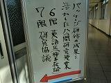 s-CIMG8592.jpg