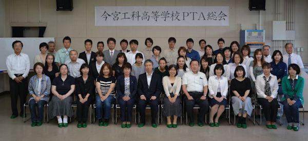 PTA総会 - 今宮工科高校PTA