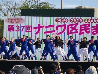 ナニワ区民祭り3.jpg