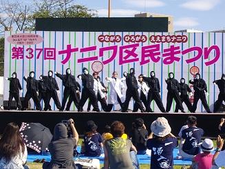 ナニワ区民祭り4.jpg