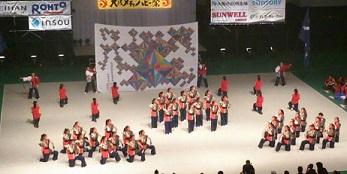メチャハピー10歌舞伎上.jpg