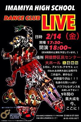 shimekukuri LIVE.jpg
