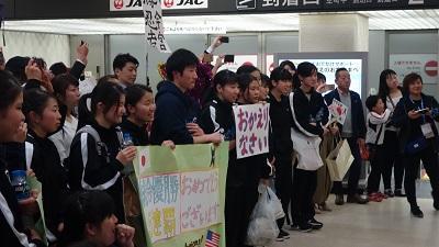 blog180330c ダンス部帰国 DSC06209.JPG