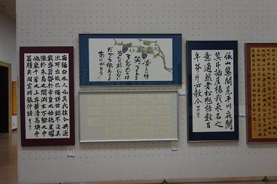 blog171121b 近総文DSC05613.JPG