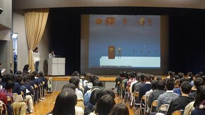 blog181129b3 課題研究発表会DSC08096.JPG