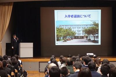 blog180120b 学校説明会 DSC05873.JPG