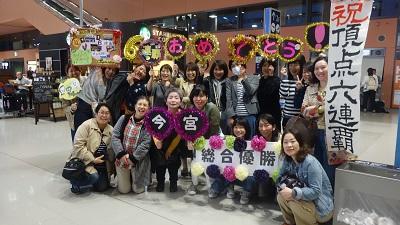 blog190328a2 ダンス部帰国DSC08449.JPG
