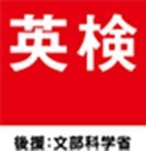 blog180119b 英検英検マーク.jpg