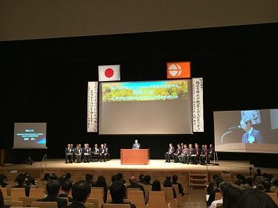 blog171104b 全国総合学科大会IMG_7516.JPG