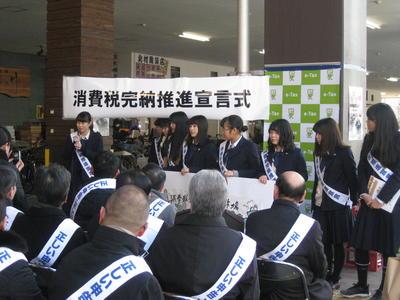 blog180130b_b_書画部_木津市場IMG_1570.JPG