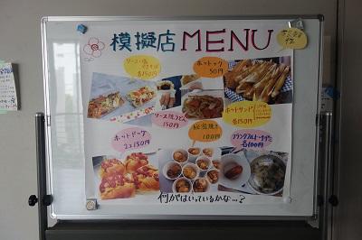 blog170904b 食中毒防止講話等DSC05224.JPG