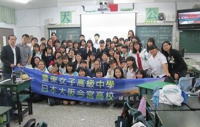 blog181228b 台湾研修.JPG