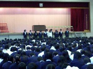 2012後期生徒総会