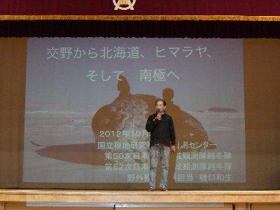 2012卒業生講演会
