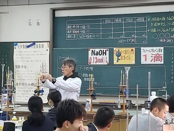 11月28日(水)1限目に化学基礎...