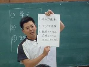 授業研修1.jpg
