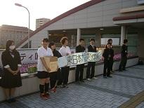 20150511震災ボラ2.jpg