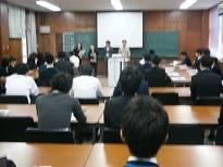 20151110初任研.jpg