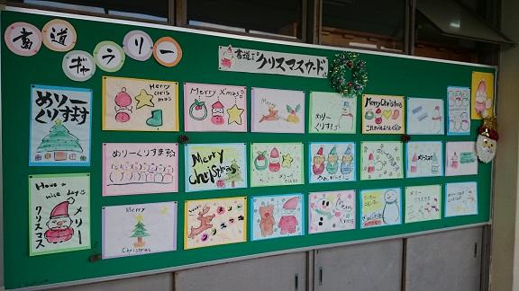 20151218書道ギャラリー.jpg