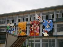 42体育祭垂れ幕.jpg