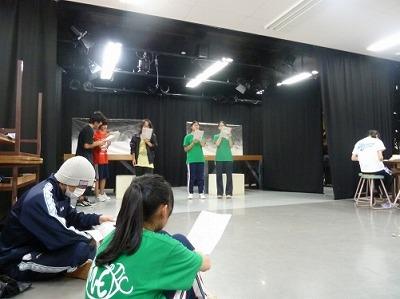 0801演劇3