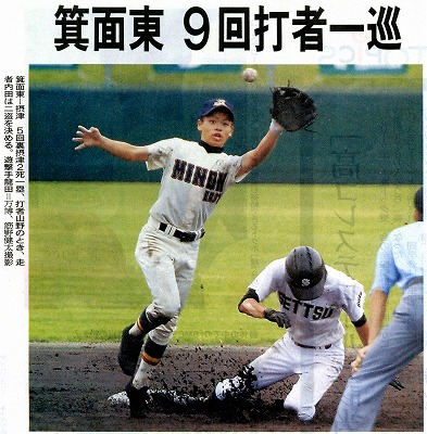 朝日新聞0714_野球部001.jpg