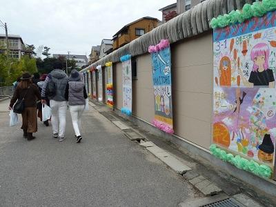 2016文化祭速報4