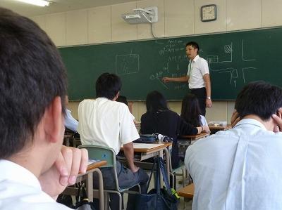 160908出前授業2