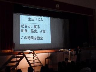 20170509 全校4.docx