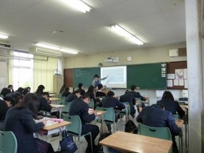 161108授業公開6