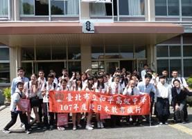 20180515和平高校1