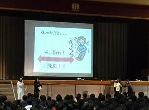 20171205集会4