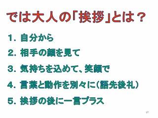 20170410 始業式6.jpg
