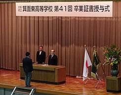 170307 卒業1