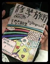 20171124まとめ1