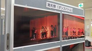 文化祭における1年次企画・ダンスバトル.jpg
