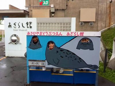 cs10_syugakuryokou3-5.jpg