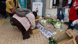 PTAによる展示会場前での野菜市.jpg