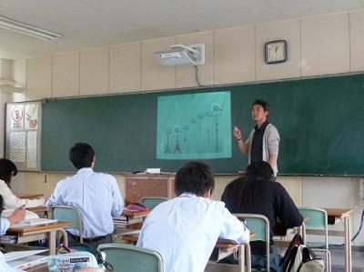 160610kengaku7.jpg