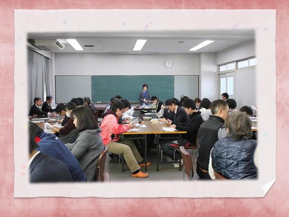 研修風景.jpg