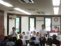 2016-9-24-1-suisougaku.jpg