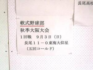 DSCN2589.JPG