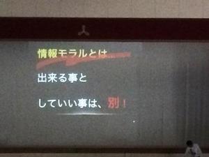 039.JPG