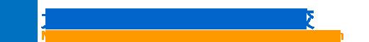 大阪府立寝屋川支援学校
